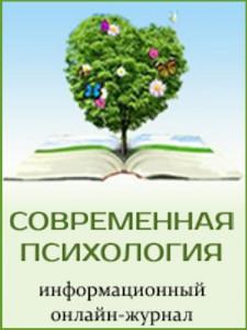 кнопка сайта